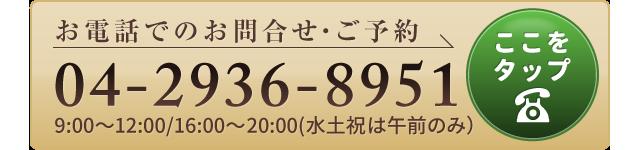 0429368951
